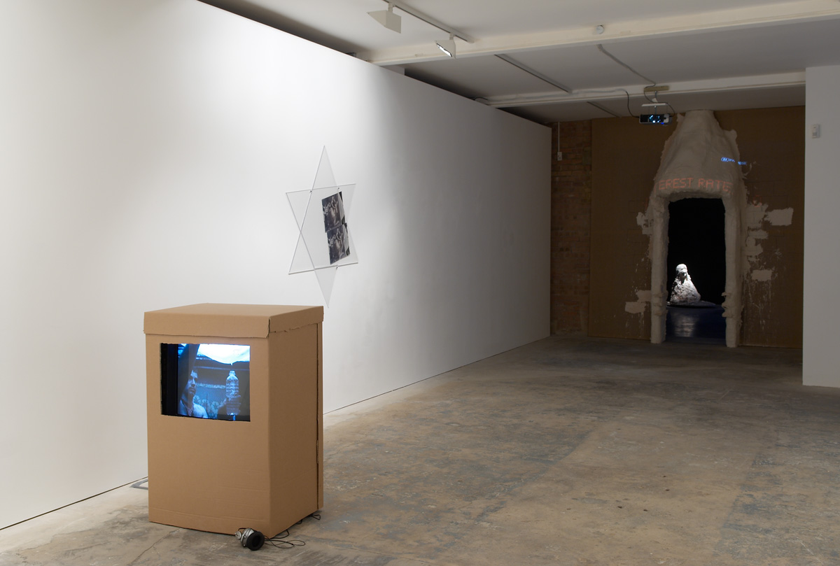 Installation view. A Mysterious Thing by Stephan Dillemuth and Nils Norman. F.A. Lores , Nils Norman and Stephan Dillemuth, and F.A. Lores