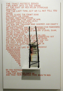 . The Turettes Shroud , Colin Lowe
